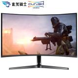 三星(SAMSUNG)C32JG52QQC 31.5英寸2K高清 144Hz 曲面1800R 游戏吃鸡电竞显示器(HDMI/DP) 2599元