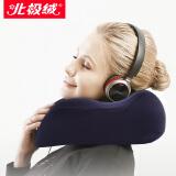 北极绒(Bejirong)U型枕护颈枕 记忆棉飞机旅行汽车头枕 午睡枕午休枕头靠枕头 藏青色 *6件 125.2元(合20.87元/件)