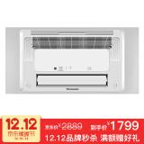 Panasonic 松下 FV-RB20LS1 LED照明浴霸 1649元