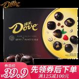 预售:Dove德芙 多口味经典礼盒 7种口味*24块黑巧克力 共192g 39.9元包邮(需用券)