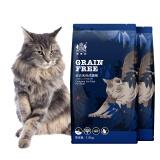 耐威克猫粮 成猫无谷猫粮3kg(1.5kg*2包) 12月龄以上适用 68.26元
