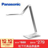 Panasonic 松下 致幻系列 HHLT0616 LED台灯 银色 264元包邮(需用券)