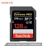 SanDisk闪迪ExtremePRO至尊超极速SDXC卡128GB 255元