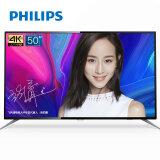 PHILIPS 飞利浦 50PUF6192/T3 液晶电视机 50英寸 1798.00元