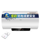 海尔(Haier) EC8002-JC3 80升 电热水器 1499元