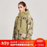 新品首降:THE NORTH FACE 北面 3KRF 7HL女子户外滑雪服 1168元包邮(3重优惠)