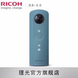 RICOH 理光 Theta SC 360度全景相机/VR像机 1599元