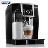 德龙(Delonghi) ECAM23.260.SB 全自动咖啡机 6640元