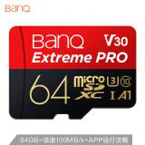 BanQ U1 microSD存储卡 64GB *3件 136.7元(合45.57元/件)