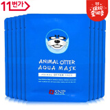 SNP 面膜 海豹动物面膜 补水 嫩白 10片/盒 55.3元