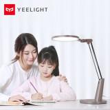 Yeelight智能护眼LED台灯pro AA级照度无蓝光危害智能规划学生儿童学习台灯写字 摩卡金 639元