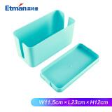 英特曼(Etman)理线盒 蓝色 排插收纳盒 电源线/电线整理盒理线盒 插座插线板拖线板集线盒 *4件 99.6元(合 24.9元/件)