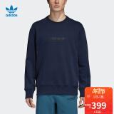 adidas Originals/三叶草 男子运动卫衣 DM2024 蓝 下单价399