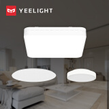 Yeelight 皓石plus星轨版套餐 二室一厅 1199元 包邮 ¥1199