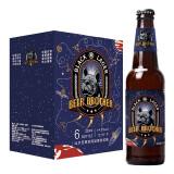 比尔兄弟 精酿啤酒 德式精酿黑色拉格6瓶*330ml整箱装 券后 29元