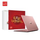 微软(Microsoft)SurfaceLaptop2超轻薄触控笔记本13.5英寸8代酷睿i58G256GSSD灰粉金 7888元