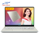 ASUS 华硕 灵耀S 2代 15.6英寸笔记本电脑(i7-8550U、16GB、512GB、MX150 2GB ) 6488元包邮