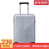 Diplomat 外交官 TC-611 20寸拉杆箱 可登机 209元包邮(双重优惠)