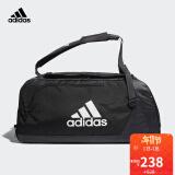 adidas 阿迪达斯 EPS DB M 50L 中性训练包 238元包邮(可300-60)