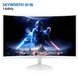 18日0点:Skyworth 创维 CF24B 23.6英寸 VA曲面显示器(1800R、144Hz) 769元包邮(需用券)
