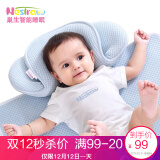 巢生(nestraw) 婴儿枕头 定型枕 防偏头 *2件 178元(合89元/件)