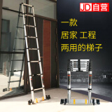 ALLPOWERS 奥鹏 伸缩梯子多功能梯 单面直梯2.75米 299元