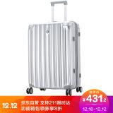 爱华仕(OIWAS) 商务旅行箱 24英寸 拉杆箱男万向飞机轮托运箱 女行李箱 6390 银色 *2件 379.46元(合189.73元/件)