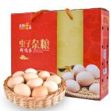 京东PLUS会员、限华北:光阳 虫子杂粮鲜鸡蛋 30枚 1.3kg 29.9元,可优惠至18.21元