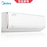 绝对值:Midea 美的 KFR-26GW/WCEN8A1@ 1匹 变频冷暖 壁挂式空调 2599元包邮