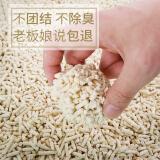 NEO CLEAN 天净 宠物豆腐猫砂 原味 6L(2.5kg) *4件 64.7元包邮(合14.9元/件)