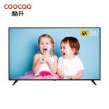 coocaa 酷开 50K5C 50英寸 电视