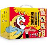 京东PLUS会员:《中国经典获奖童话》(礼盒装、套装共25册)+《草房子》 70.7元包邮(需用券)