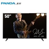 熊猫(PANDA)50F4AK 50英寸 超高清4K HDR10 丰富影视资源 超窄边框智能液晶平板电视 1448元