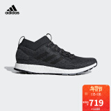 Adidas 阿迪达斯 Pure Boost RBL 中性缓震跑鞋 449元包邮