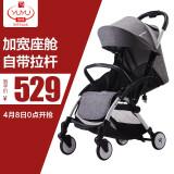 悠悠(YUYU) 第五代加强版婴儿推车 5s婴儿车可坐可躺可折叠伞车 5S阳离子灰色 529元