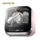 九阳(Joyoung)X8 台式洗碗机 水果洗功能 免安装家用全自动迷你智能洗碗机 玫瑰金 1998元