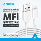 苹果官方MFi认证 苹果数据线X/8/7/6/5s手机快充充电器线USB电源线 适iphone5/6s/7Plus/ipadpro Anker 二代 52.67元