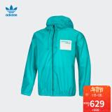 adidas/阿迪达斯 三叶草男子外套 DH4964 蓝 下单价629