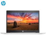 惠普(HP)战66 Pro G1 14英寸轻薄笔记本电脑(i5-8250U 8G 360G PCIe SSD+500G 标压MX150 2G独显)银色 4966元