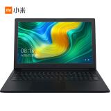 MI 小米 小米笔记本 Ruby 15.6英寸笔记本电脑 (i5-8250U、8GB、1TB+128GB、MX110 2G) 4199元包邮