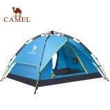 CAMEL 骆驼 8W3ALJ007 户外双人帐篷 *3件 459.9元(合 153.3元/件)