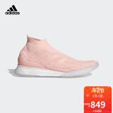 adidas 阿迪达斯 PREDATOR TANGO 18+ TR 男款足球鞋 578元包邮(多重优惠)