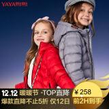 鸭鸭童装儿童羽绒服女童男童外套Y-T583105 【4层加厚】保暖 258元包邮