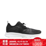 彪马(PUMA) BLAZE IGNITE Plus Breathe 362518 中性款休闲运动鞋 *2件 658元(合 329元/件)