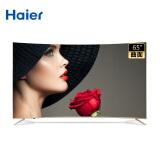 Haier 海尔 LQ65H31 65英寸 4K曲面液晶电视 3449元