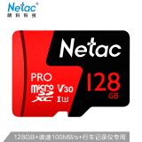 朗科(Netac)128GB TF(MicroSD)存储卡 U3 C10 V30 4K 行车记录仪&监控摄像内存卡 读速100MB/s 专业耐用 129.00