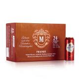 德国进口梅克伦堡(Mecklenburger)比尔森啤酒500ml*24整箱装 71.1元