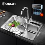 欧琳(OULIN)GS600厨房水槽套餐 净水洗碗盆洗菜盆单槽304不锈钢水池+凑单品 1200.5元