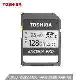 TOSHIBA东芝R95M/S-W75M/SSDXCClass10UHS-IU3极至超速存储卡128G 189元包邮