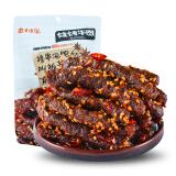 老川东 麻辣牛肉干烧烤味 100g 5.95元(需买5件,实付29.75元)